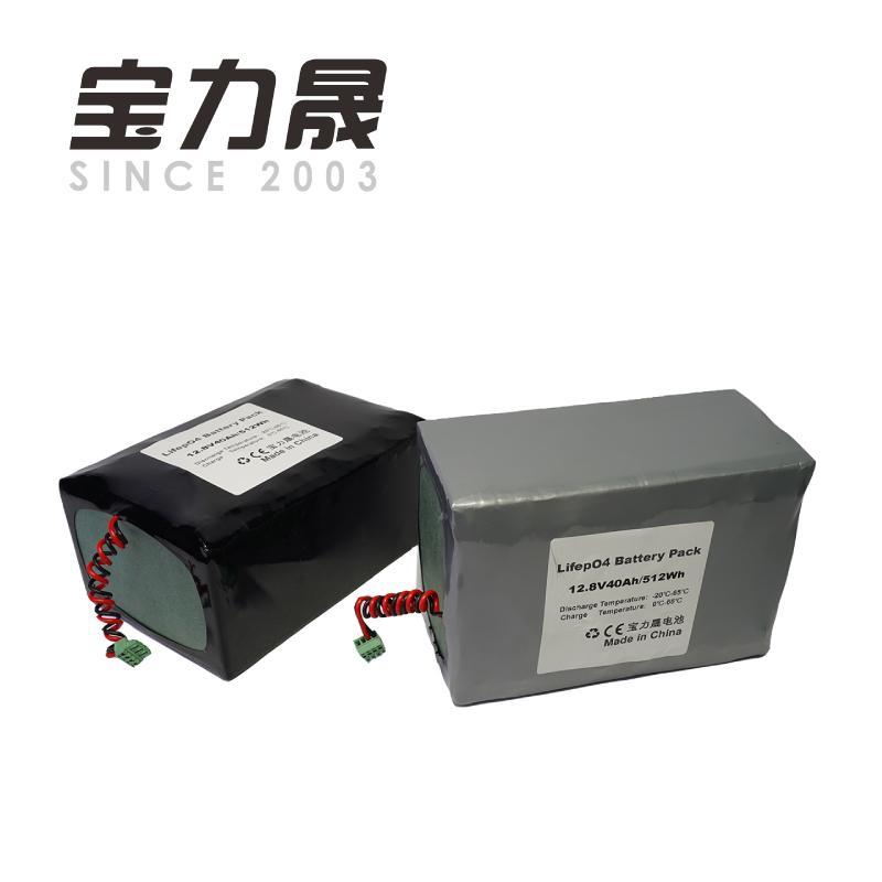 12V40AH高倍率磷酸铁锂电池 2