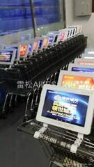 10寸12寸13寸手推车锂电广告机购物车显示器