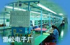深圳市雷松光电有限公司
