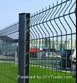 2mx2.5mx50x200mm 镀锌PVC折弯护栏