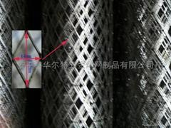 镀锌不锈钢 钢板网 拉伸网