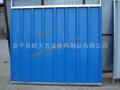 hot PVC coated good neighbour colourbond
