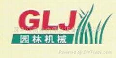深圳市高绿杰绿化设备有限公司