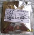 化妆品级γ-聚谷氨酸(γ-PGA) 1