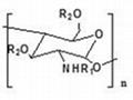 温敏性可降解甲壳素水凝胶 1