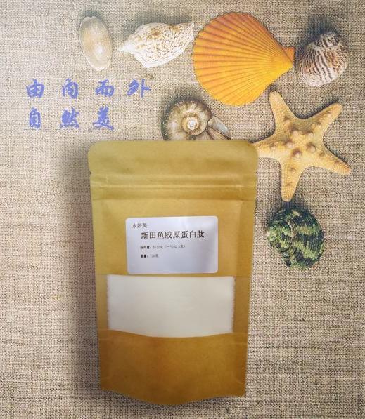 水妍芙鱼胶原蛋白肽25g试吃装  1