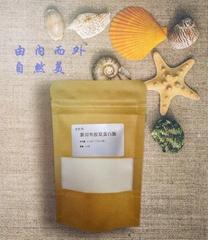 水妍芙鱼胶原蛋白肽25g试吃装