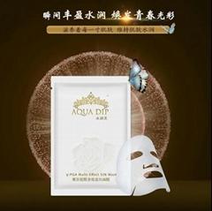 水妍芙 γ-PGA聚谷氨酸玻尿酸補水保濕清潔控油收縮毛孔蠶絲面膜
