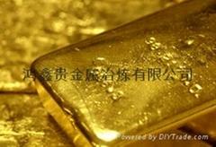 含金銀鈀鉑銠釕廢料廢液