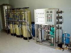 反渗透RO工业纯水机