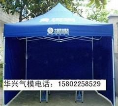 3*3m广告帐篷 促销帐篷 折叠帐蓬 汽车篷 展览帐篷展 销