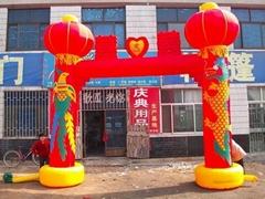 氣模模型 彩虹門 拱門 燈籠門