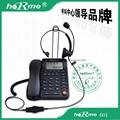 供應合鎂601呼叫中心話務電話