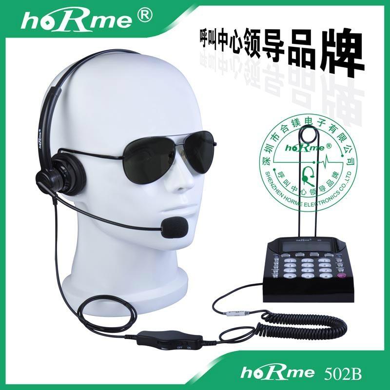 供應合鎂502多功能話務電話 2