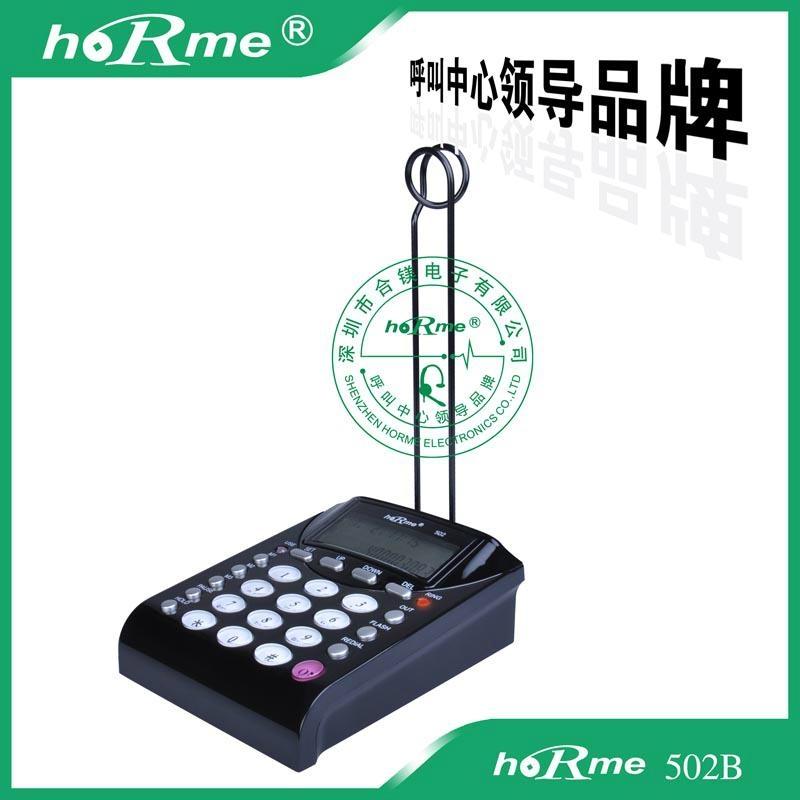 供應合鎂502多功能話務電話 4