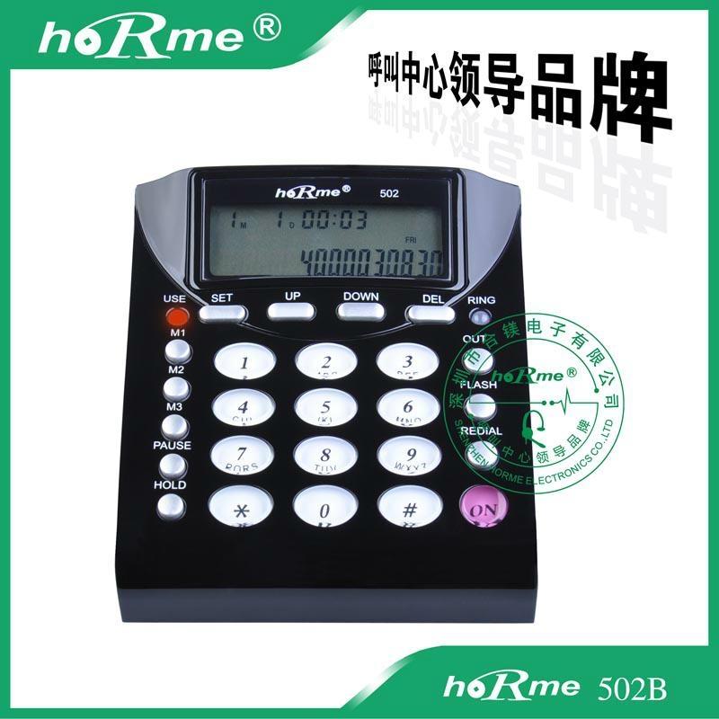 供應合鎂502多功能話務電話 5