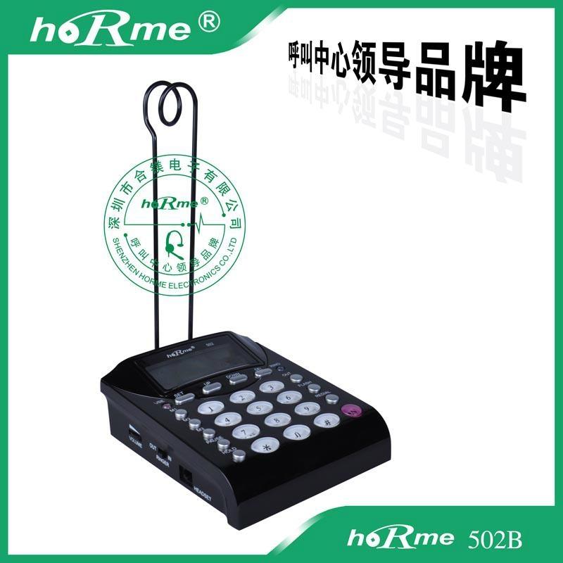 供應合鎂502多功能話務電話 6