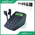 供應合鎂504話務務電話機 2