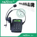 供應合鎂504話務務電話機 3