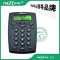 供應合鎂504話務務電話機 4