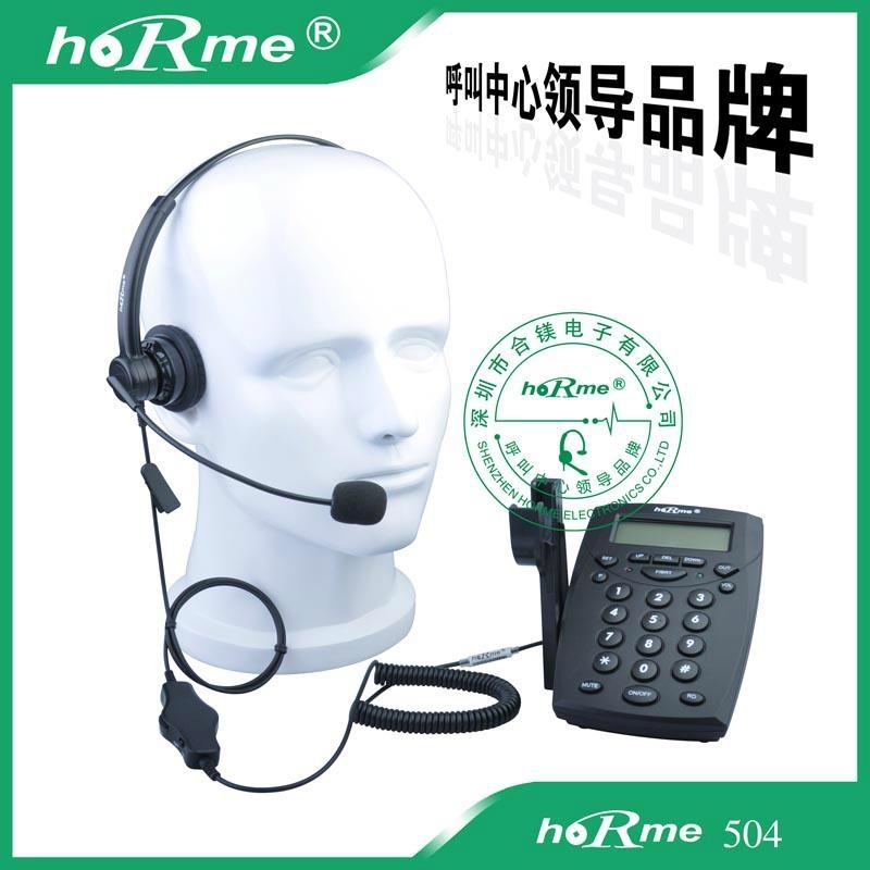 供應合鎂504話務務電話機 5