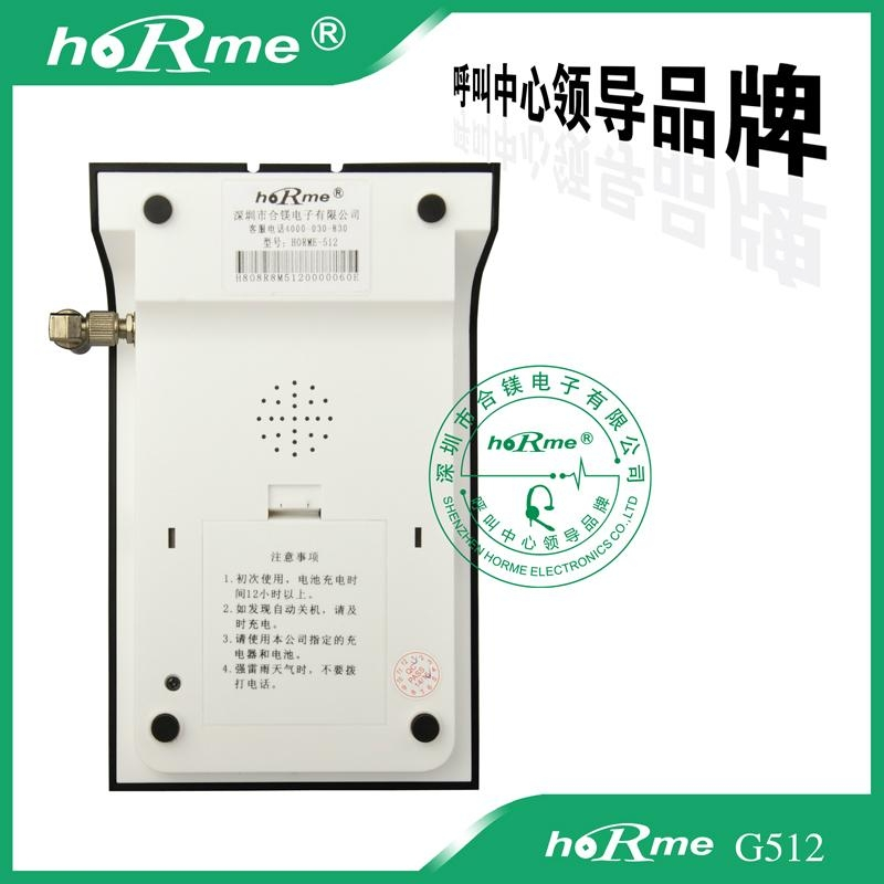 供應合鎂G512無線插卡話務電話 5