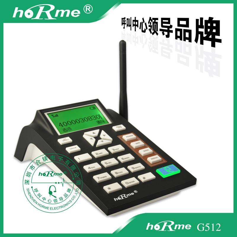 供應合鎂G512無線插卡話務電話 1