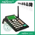 供應合鎂G512無線插卡話務電