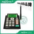 供應合鎂G512無線插卡話務電話 3