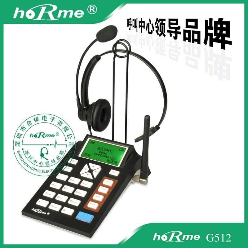 供應合鎂G512無線插卡話務電話 2