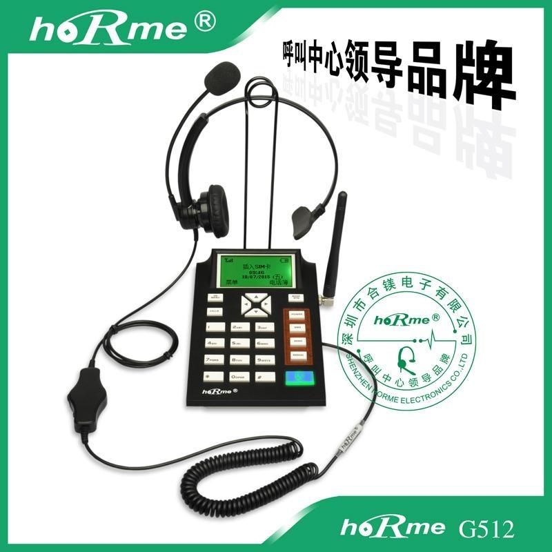 供應合鎂G512無線插卡話務電話 4