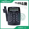 供應合鎂510話務電話機
