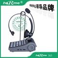 供應合鎂503多功能話務電話