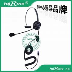 供應合鎂 200 呼叫中心客服話務耳機