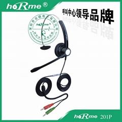 供應合鎂 201P 電腦雙插頭話務耳機