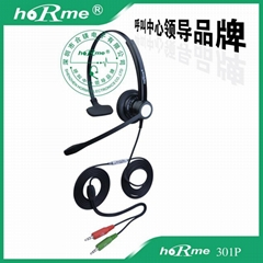 供应合镁 301P 电脑双插头话务耳机