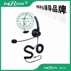 供應合鎂 201N 降噪話務耳機