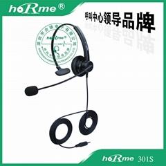 供应合镁 301S 电脑单插头耳机