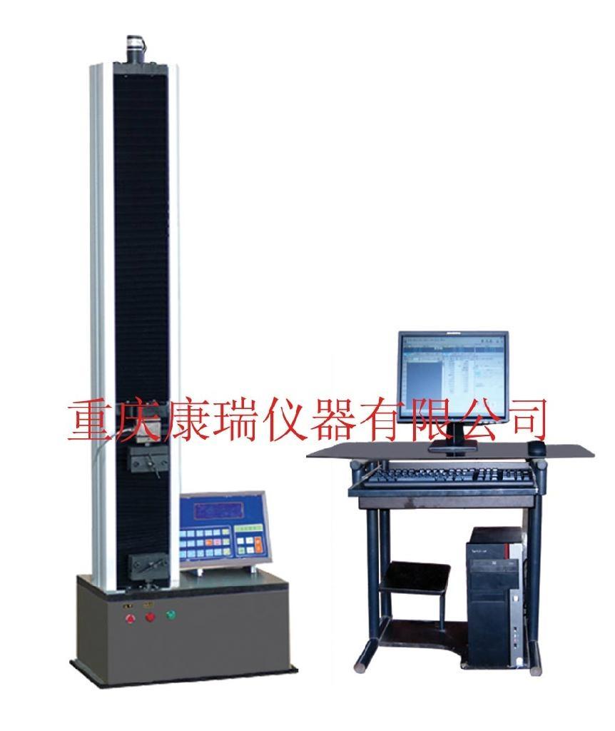 微机控制单柱式拉力试验机 1
