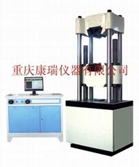 微机控制液压  试验机