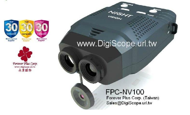Digital Night Vision Scope Camera 1