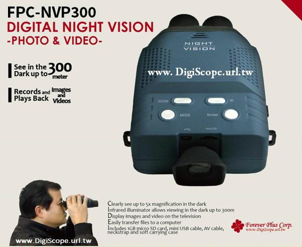 5-IN-1 DIGITAL NIGHT VISION SCOPE for Professionals 1
