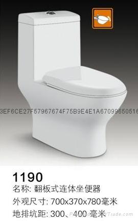 马可波罗卫浴工程酒店马桶 3