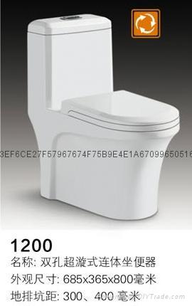 马可波罗卫浴工程酒店马桶 1