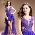 新娘敬酒服時尚新款前短后長婚紗禮服紫