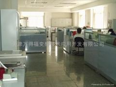 天津市万得福变频技术应用开发有限公司