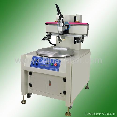 Automatic Rotary Flat Screen Printing Machine 3