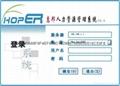 東莞指紋考勤系統