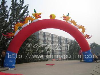 拱门气模--双龙门/太阳门/火焰门 2