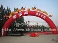 拱门气模--双龙门/太阳门/火焰门 3
